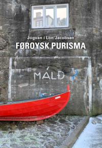 Føroysk purisma